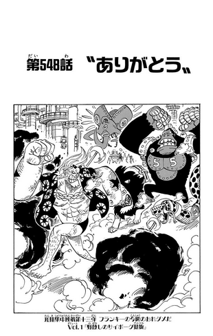 Chapter 548