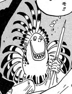 Kasagoba Manga Infobox