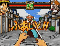 One Piece Punch Battle