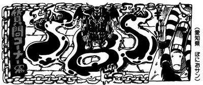 SBS 56 cabecera 5