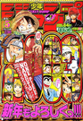 Shonen Jump 2003 Issue 05