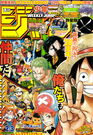 Shonen Jump 2017 Issue 2-3