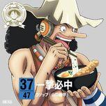 37.Ichigeki Hichuu