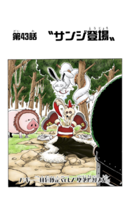 Chapter 43 Colored