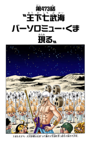 Chapter 473 Colored