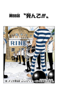 Chapter 88 Colored