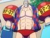 Franky Stampede Outfit 3