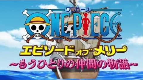 One Piece Episode of Merry ~ The Tale of One More Friend ~ Trailer 3 HD-0