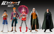 Super One Piece Styling 3D2Y