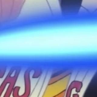 La Blue Sword