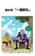 Coloreado Digital del Capítulo 321