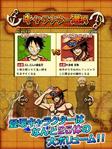 One Piece Donjara Character Selection