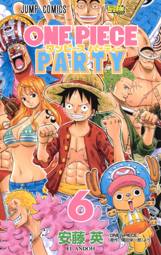 One Piece Party Volume 6