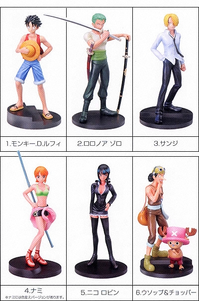 Bandai One Piece styling Feeling Figure Collection 4 Grand holiday figure NEW