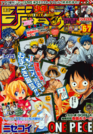 Shonen Jump 2014 Issue 06-07