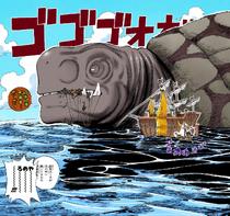 Глава 221. Черепаха проглотила Мугивар