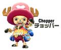 Chopper en Unlimited Cruise