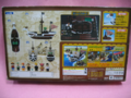 One Piece Mega Bloks Going Merry Box Back