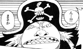 Puppu Manga Infobox