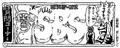 SBS68 Header 6.png