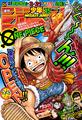 Shonen Jump 2015 numero 15