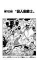 Capítulo 720
