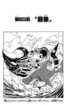 Chapter 803