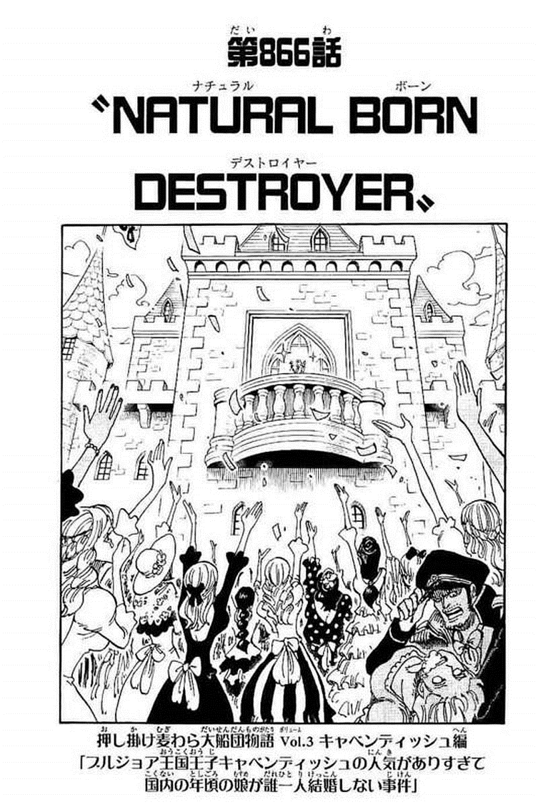 Chapter 866