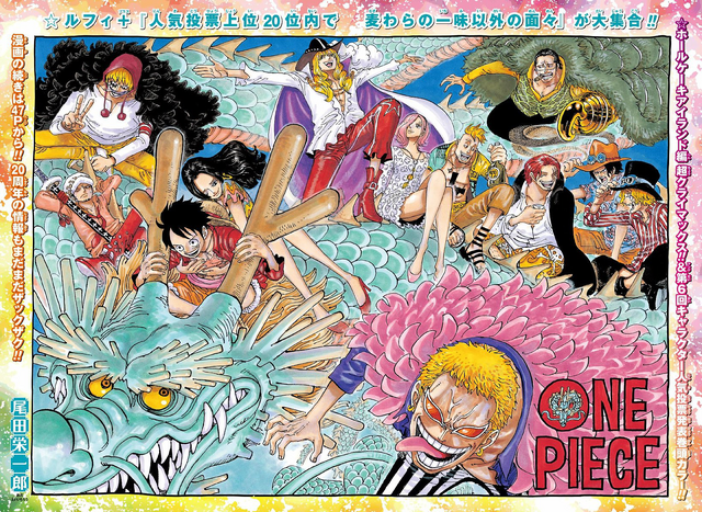 File:Chapter 874.png