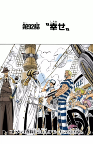 Chapter 92 Colored