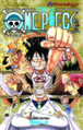 Latest Released One Piece Vol in Turkey.png