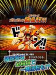 One Piece Donjara Special