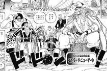 Пираты Белоуса в стране Вано