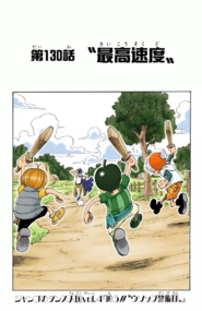Chapter 130 Colored