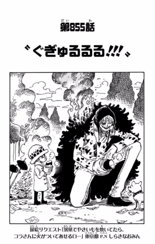 File:Chapter 855.png