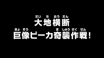 Episode 718