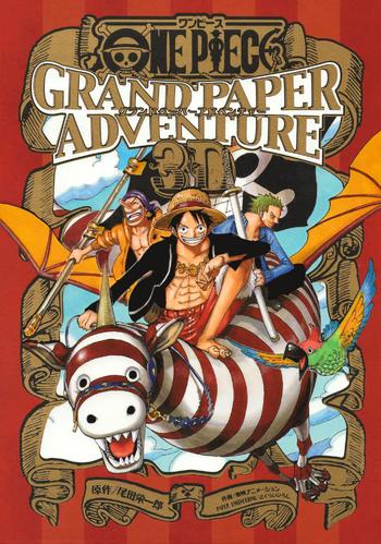 Grand Paper Adventure