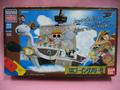 One Piece Mega Bloks Vogue Merry Boite