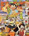 Shonen Jump 2008 numero 18