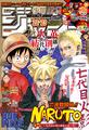 Shonen Jump 2015 numero 22-23