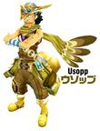 UsoppUC