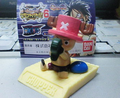 GashaponGrandBattle6-Chopper