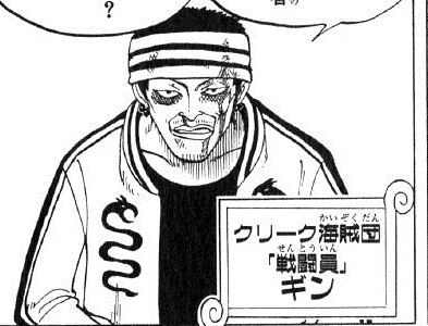 Gin Manga Infobox