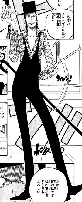 Laffitte Manga Pre Ellipse Infobox