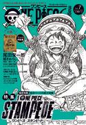 One Piece Magazine Vol. 7 Couverture VO