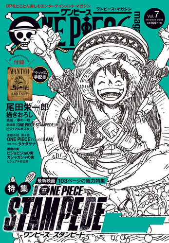 Vol. japonais