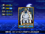 Pirates Carnival Garp Card