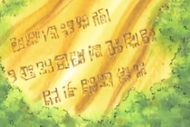 Roger's Message on Skypiea's Poneglyph