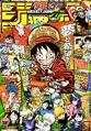 Shonen Jump 2012 numero 05-06