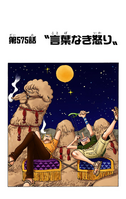 Chapter 575 Colored